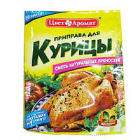 """""""Цветаромат"""" приправа для курицы, 30г"""