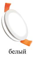 Встраиваемый LED светильник 5W Ring белый