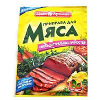 """Цветаромат"" приправа для мяса, 30г"
