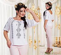 Женская красивая белая блузка батал