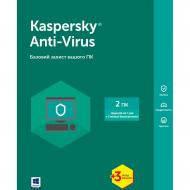 Антивирус Kaspersky Anti-Virus Base Box (KL1171OUBBS17) 2 ПК 1 год + 3 Русская