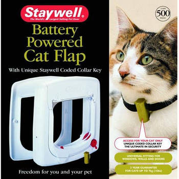 Дверцы Staywell для котов, с программным ключом