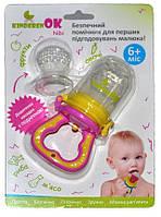 Посуда KinderenOk Nibi силиконовая для прикорма  новорожденных, розовый (101113 )