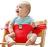 Сиденье для кормления из ткани EIGHTEX, цвет  красный