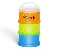 Контейнер для еды ZOLI SUMO (BF10PP0301)