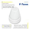 Фотореле день-ночь Feron SEN26 (LXP-02) 2200W 10A датчик освещенности (фотоэлемент) IP44