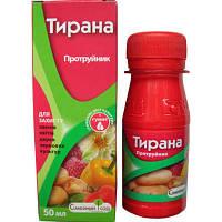 Протравитель инсекто-фунгицидный Тирана (50 мл) — на 100 кг. (обработка картофеля и рассады перед посадкой)
