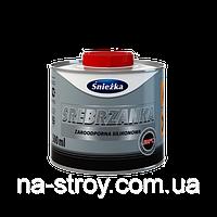 Жаростойкая Серебрянка силиконовая Sniezka 0,2л