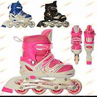 Ролики детские раздвижные 12100 Profi Roller S (31-34)