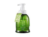 Средство для мытья детских бутылочек NatureLoveMere  (пена), 550мл