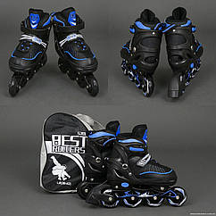Ролики 5700 L разм 39-42см, Best Rollers,колёса PU, в сумке d=7 cм ,синие
