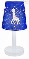 Настольная лампа 30 см Trousselier, Жирафка Софи