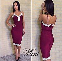 Сексуальное платье с белым кружевом 2109