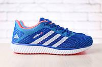 ТОлько размер 37!!!!!Яркие, легкие женские кроссовки Adidas Shoes