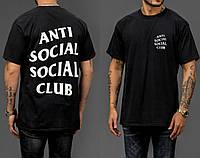 Футболка Anti Social social club черная,унисекс (мужская,женская,детская)