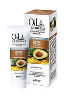 """""""Oil Naturals"""" Крем для лица """"Классический"""" с маслами авокадо и кунжута"""