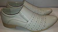 Туфли мужские кожаные летние р40 NOI 101 бежевые