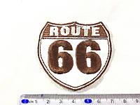 Нашивка Route 66 6,7х6,2см  белый+корич
