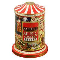 Чай черный байховый Basilur подарочная Музыкальная шкатулка Цирк