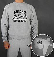 Спортивный костюм Adidas Originals серый