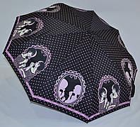 """Молодежный зонт автомат от фирмы """"Frei Regen"""""""