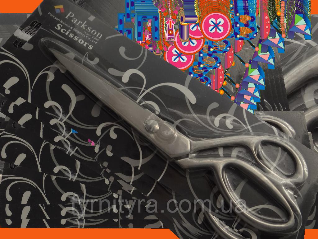 """Ножницы 043 """"Parkson"""" №10"""