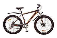 Велосипед 26'' Discovery TREK DD 2017 серо-оранжевый