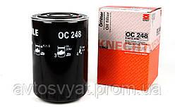 Фильтр масляный Iveco 2.5D/2.8D