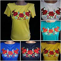 Желтая трикотажная футболка с вышивкой, S-4XL р-ры, 195/165 (цена за 1 шт. + 30 гр.)