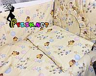 """Постельный набор в детскую кроватку (8 предметов) Premium """"Винни Пух"""" бежевый, фото 1"""