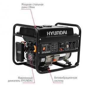 """Генератор HYUNDAI  """"HHY 3000F""""  мощностью 2,6кВТ"""