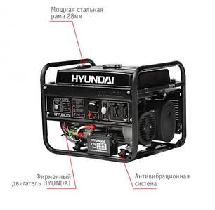 """Генератор HYUNDAI  """"HHY 3000FE""""  мощностью 2,6кВТ"""