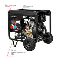 "Генератор HYUNDAI  ""DHY 6000LE-3""  мощностью 5кВТ"