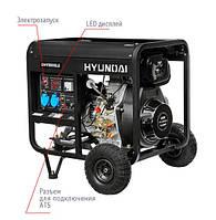 "Генератор HYUNDAI  ""DHY 8000LE""  мощностью 5,5кВТ"