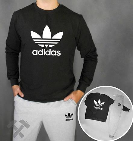 Спортивный костюм Adidas серый с черной толстовкой