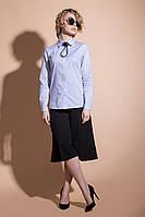 Воздушная модная женская рубашка Элизабет голубого цвета