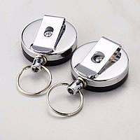 Брелок ретрактор для ключей и бейджиков