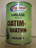 Смазка Agrinol Циатим 201 (800 грамм)