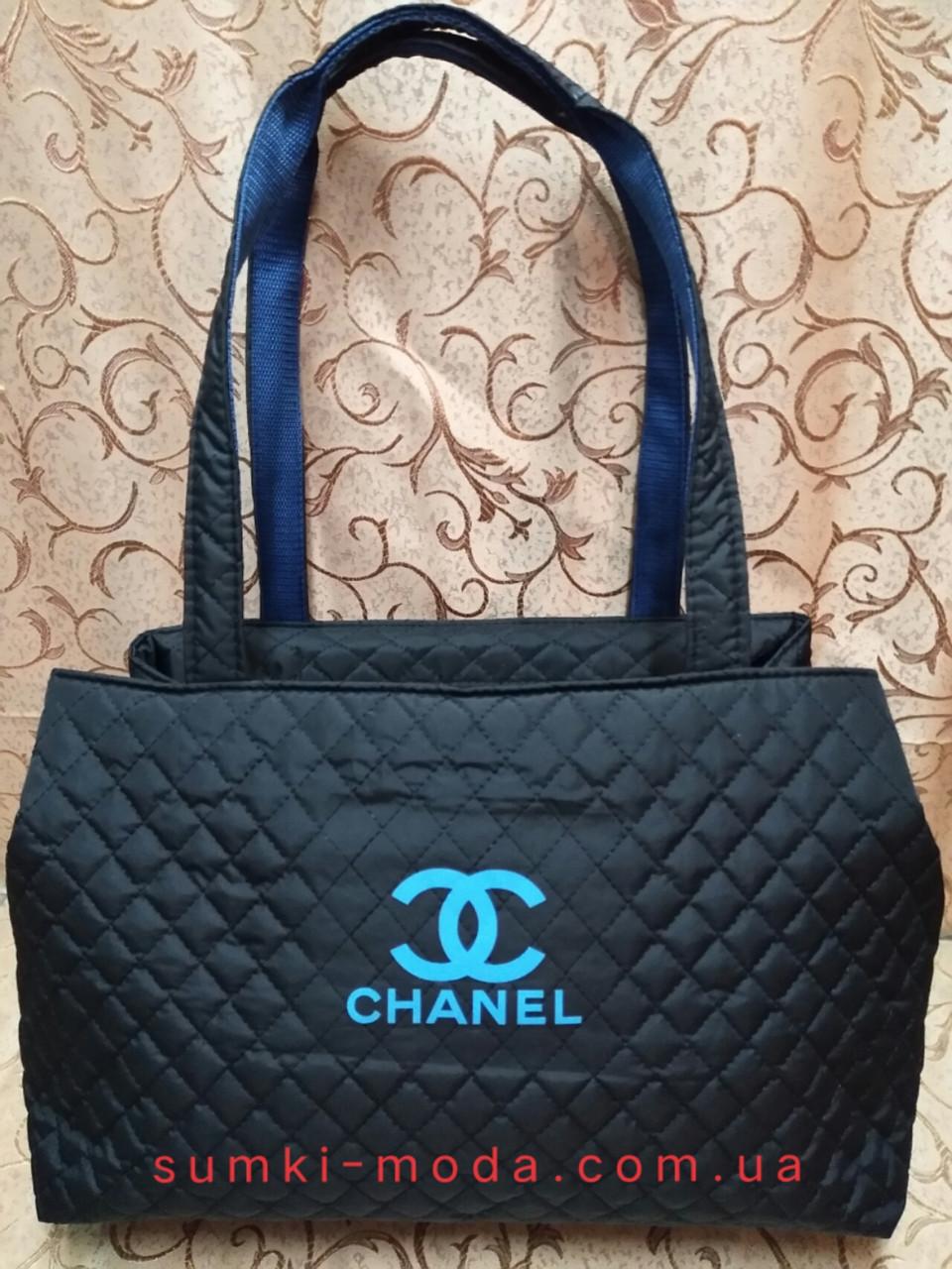 Женские сумка стеганная Сhanel/Шанель (Лучшее качество)сумка стеганная/ Сумка спортивная(