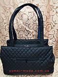 Женские сумка стеганная Сhanel/Шанель (Лучшее качество)сумка стеганная/ Сумка спортивная(, фото 4