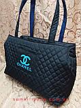 Женские сумка стеганная Сhanel/Шанель (Лучшее качество)сумка стеганная/ Сумка спортивная(, фото 2