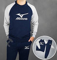 Спортивный костюм Mizuno синий с серым