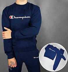 Спортивный костюм Champion синий