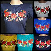Женская трикотажная футболка синего цвета (вышитая одежда), S-4XL р-ры, 195/165 (цена за 1 шт. + 30 гр.)