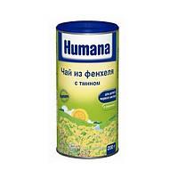Чай растворимый Humana с фенхелем и тмином 200