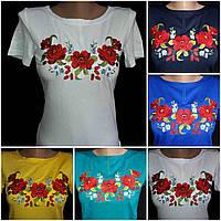 Белая трикотажная футболка с вышивкой, S-4XL р-ры, 195/165 (цена за 1 шт. + 30 гр.)