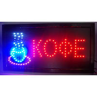 Светодиодная LED вывеска Кофе, светодиодное табло