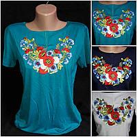 Женская трикотажная футболка бирюзового цвета (вышитая одежда), S-4XL р-ры, 195/165 (цена за 1 шт. + 30 гр.)