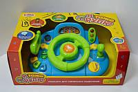 Іграшка музичний кермо, фото 1