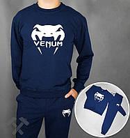 Спортивный костюм Venum синий (люкс копия)